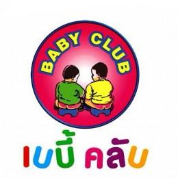 ฺBaby Club