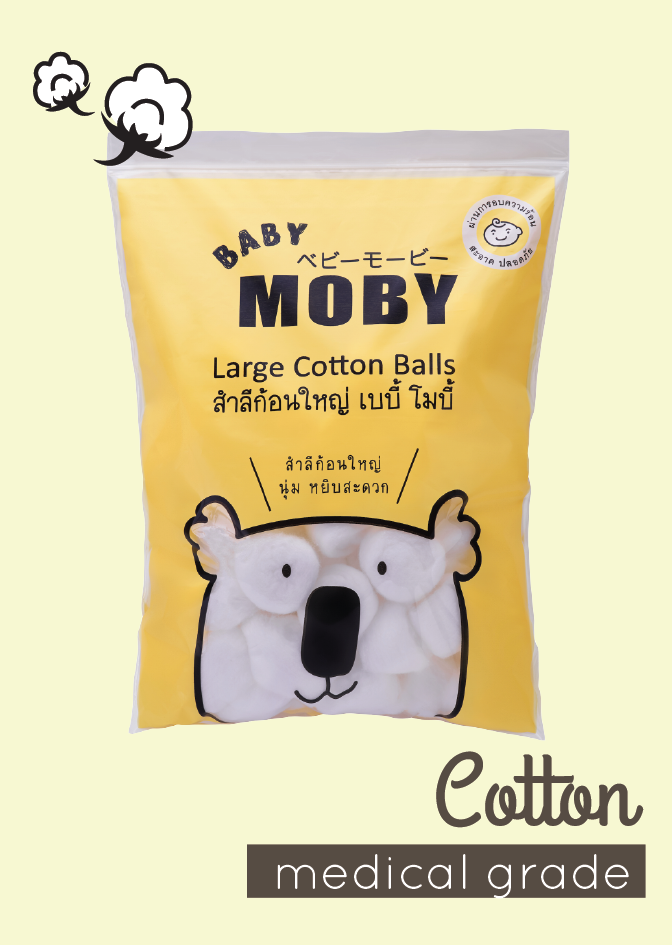 Front page Cotton