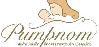 Logo-pumpnom