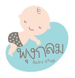 logo Pung Klom babyshop