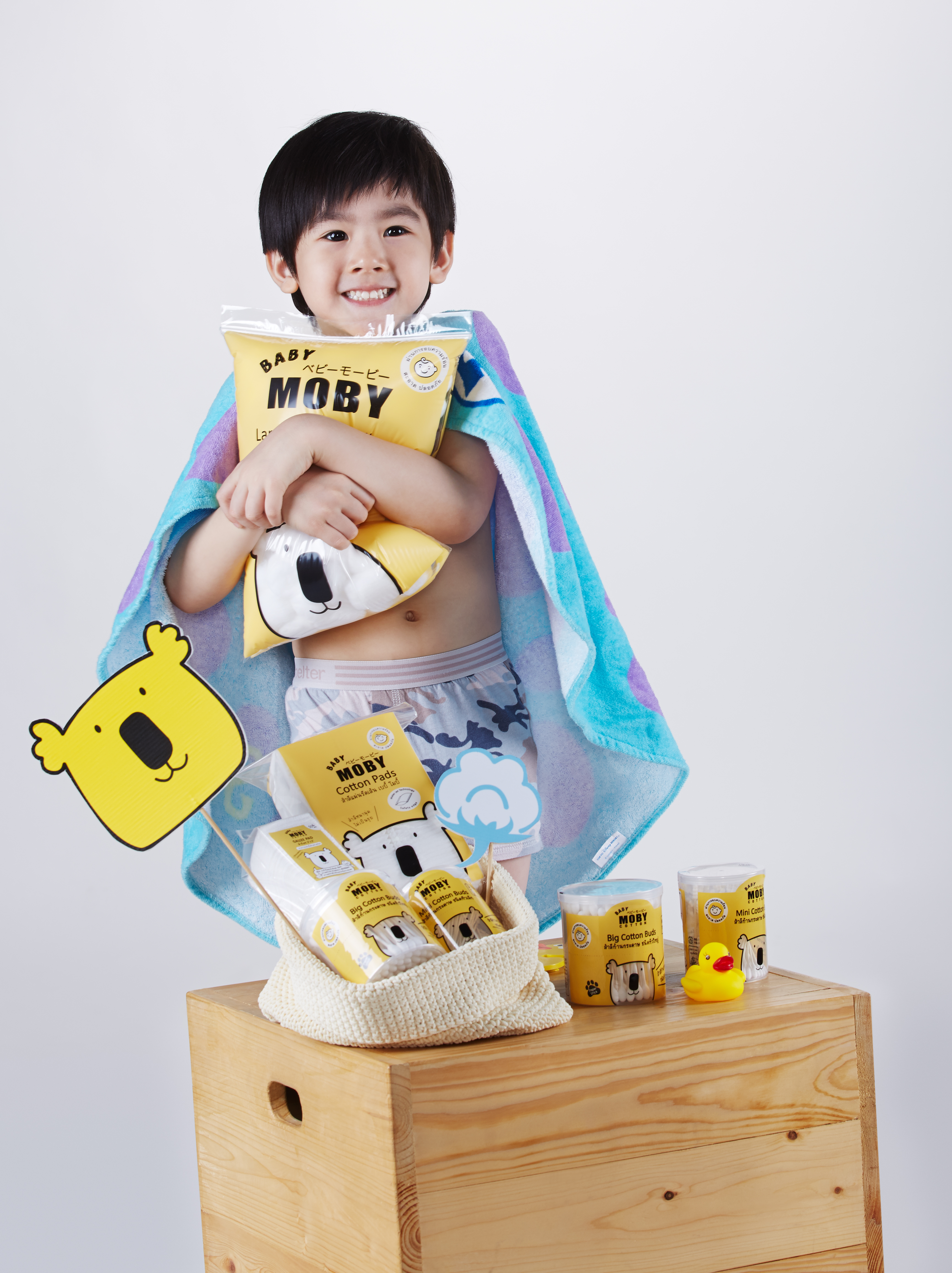 BabyMoby Ads for Babytime