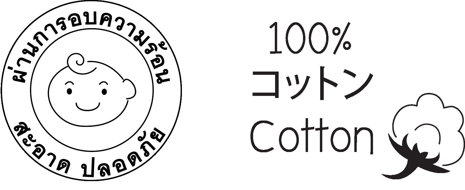 100cotton